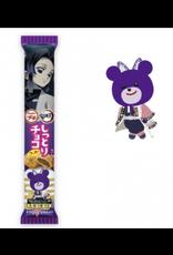 Bourbon Petit x Demon Slayer: Kimetsu no Yaiba - Shinobu - Moist Chocolate Cookies