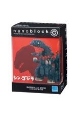 Nanoblock - Godzilla 2016 CN-07 - Shin Godzilla