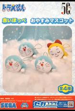 Doraemon - Oyasumi Sleep Tight Mini Mascot Plush - Awake - 10 cm