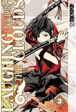 Laughing Under The Clouds 3 (English) - Manga