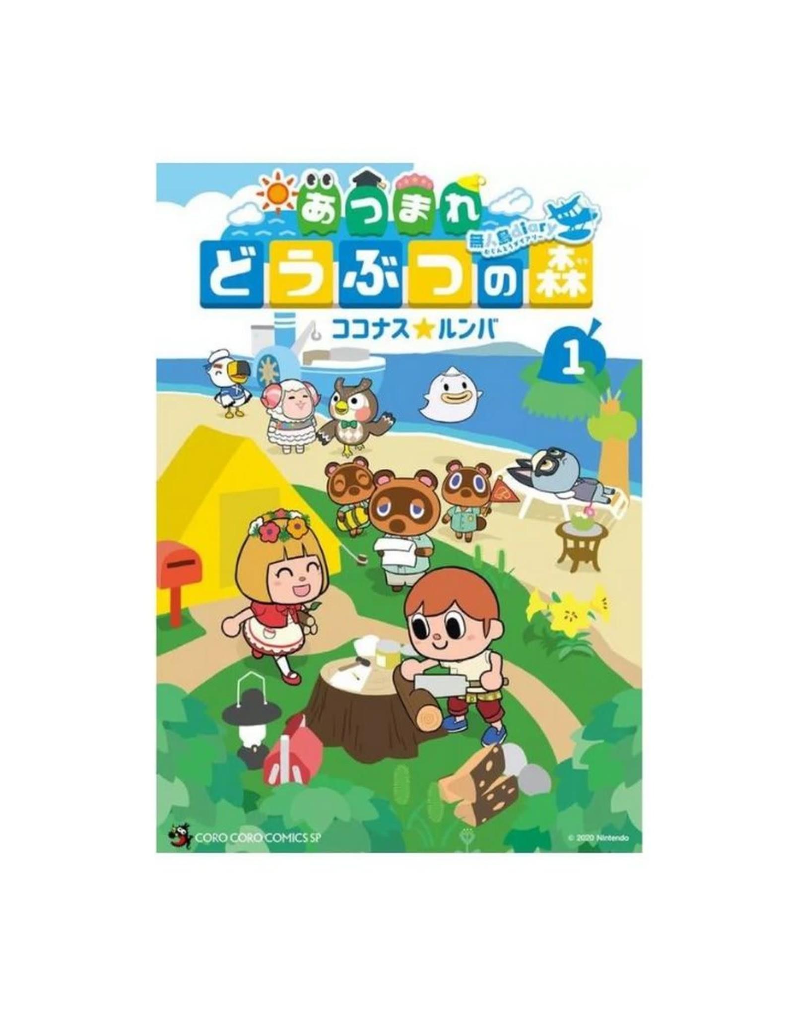 Animal Crossing: New Horizons: Deserted Island Diary 1 (Engelstalig) - Manga