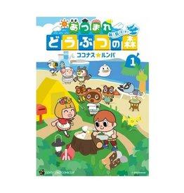 Animal Crossing: New Horizons: Deserted Island Diary 1 (English) - Manga