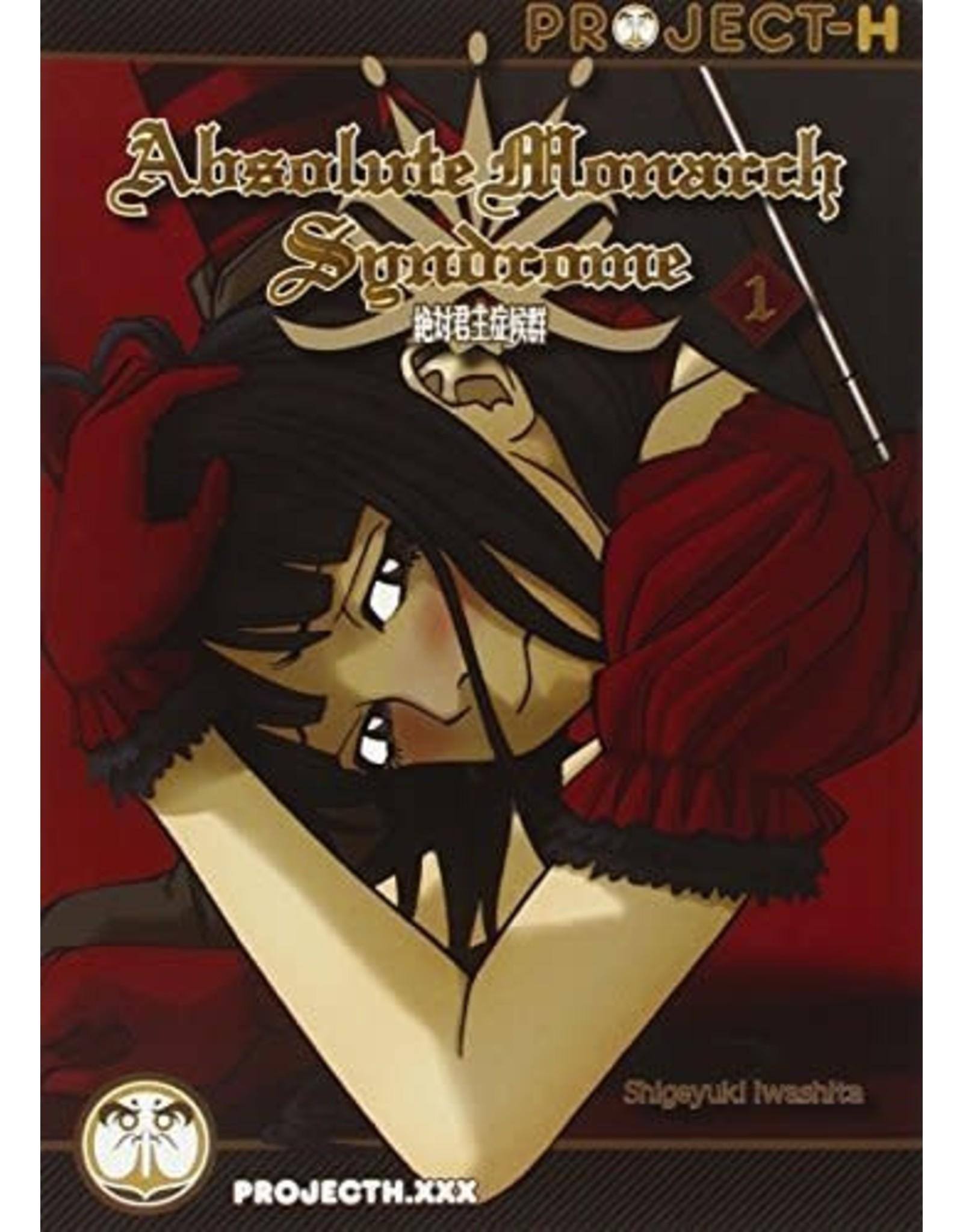 XXX Hentai - Absolute Monarch Syndrome 1 (Engelstalig) - Manga