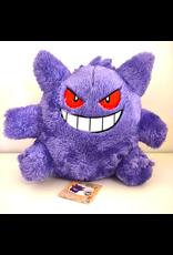 Pokémon Big Super Fluffy Plush - Gengar - 25 cm