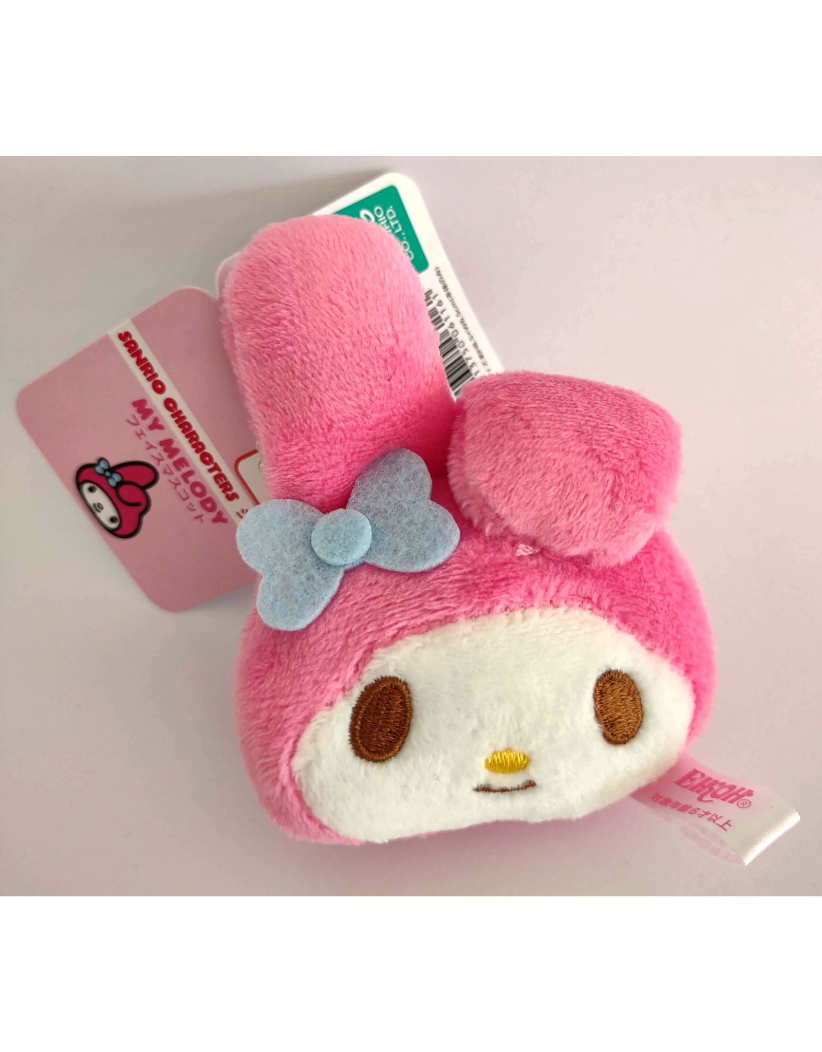 Sanrio Characters - Plush Face Mascot Keychain - My Melody - 5 cm