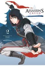 Assassin's Creed - Blade of Shao Jun 2 (Engelstalig) - Manga