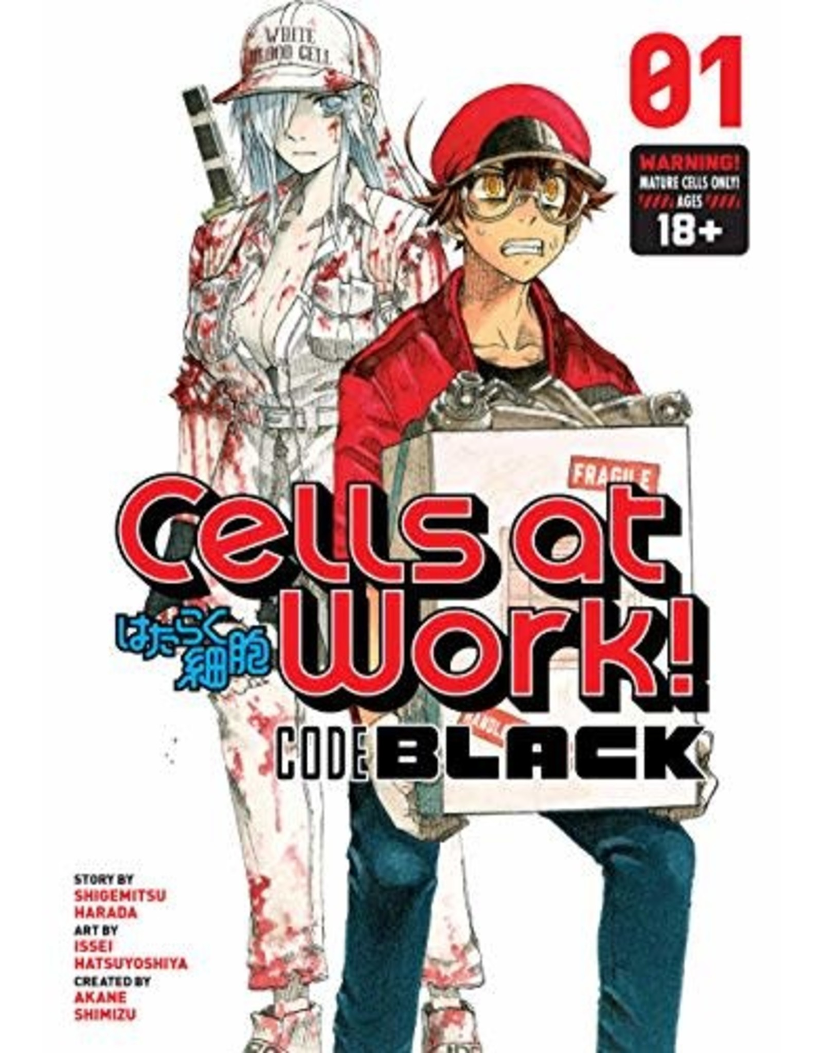 Cells At Work: Code Black 01 (Engelstalig) - Manga