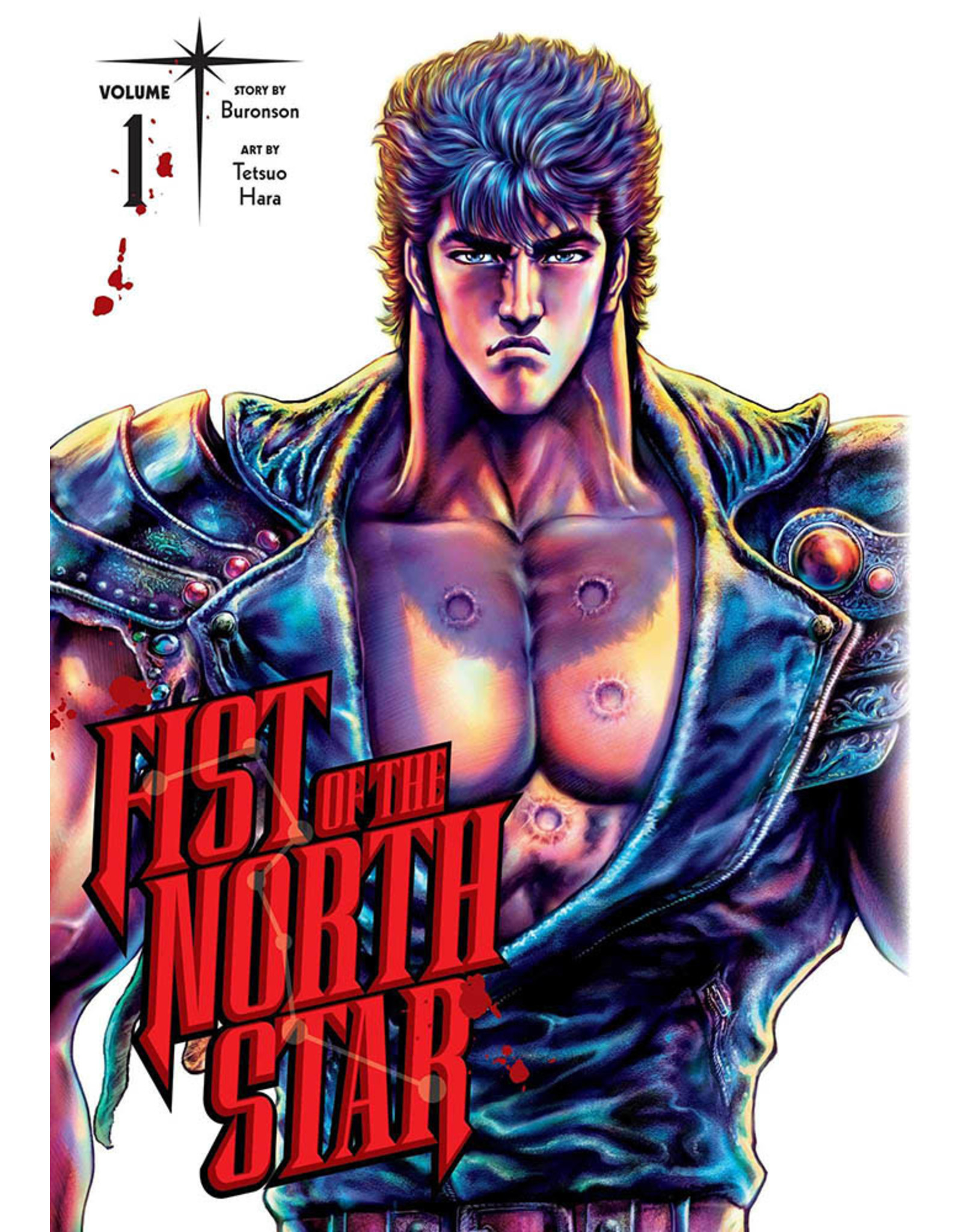 Fist of the North Star 1 (Engelstalig) - Hardcover Viz Signature Edition - Manga