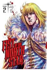 Fist of the North Star 2 (Engelstalig) - Hardcover Viz Signature Edition - Manga