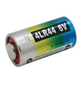Merkloos Batterij