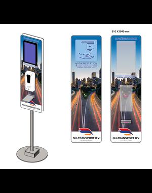 Virupa Hygiëne station compact Digital Signage - Narrowcasting - Eigen ontwerp