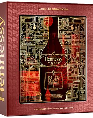 Hennesy VSOP Privilege + Glass + Bar Spoon