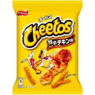 Cheetos Cheetos Spicy Hot Chicken 75gr