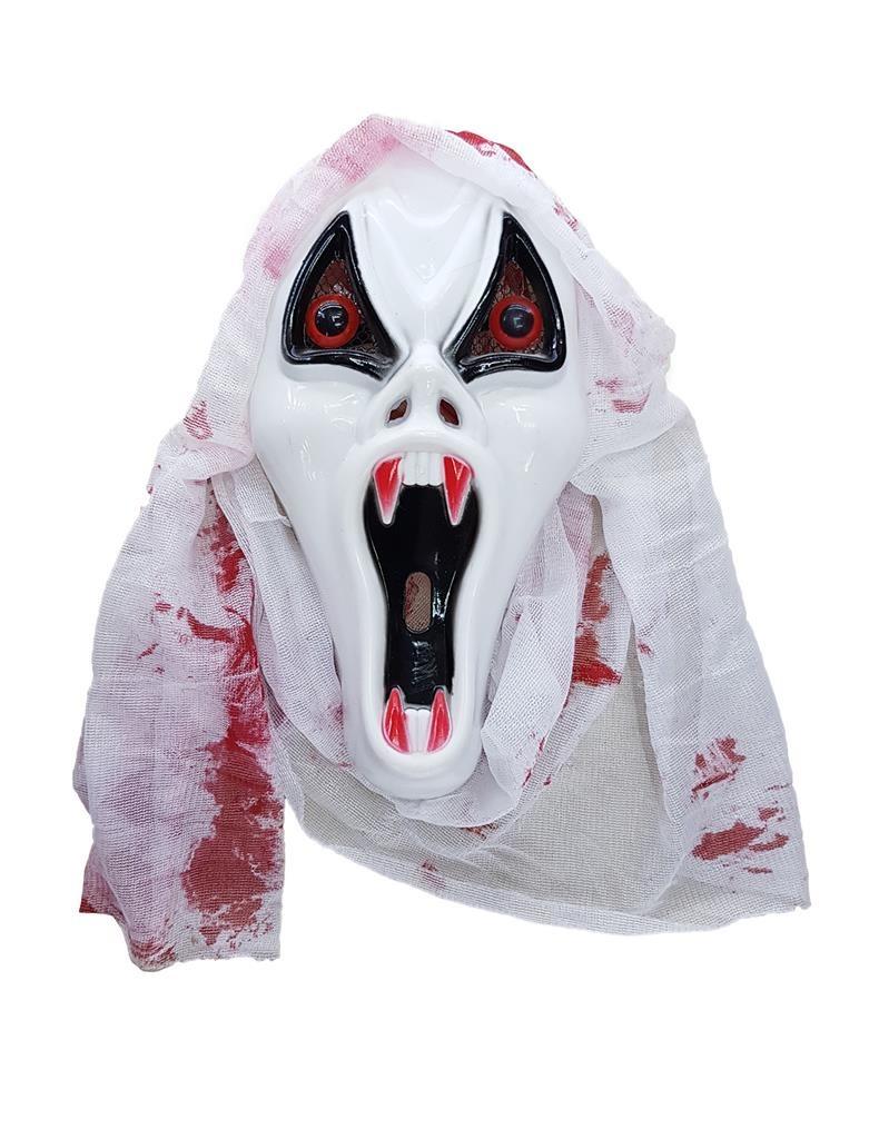 Scream Bloodlust | Halloween Masker