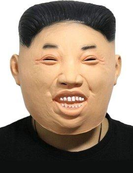 Kim Jong Un Masker / Presidential Masker