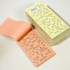 Bingokaarten 1-90 10 kleuren enkel geperforeerd