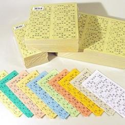 Bingo tickets boekjes 1-90 10 dik