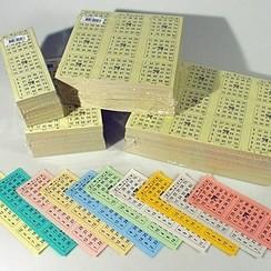 Bingokaarten 1-75 boekjes 10 dik KLEIN