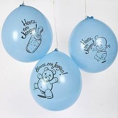 Ballon jongen 30 cm 10 stuks