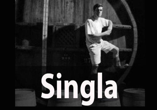 Domaine Singla