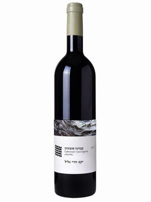 Galil Mountain Cabernet-Sauvignon 2018