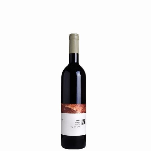 Galil Mountain Galil Mountain Merlot 2018 - Demi 0,375L