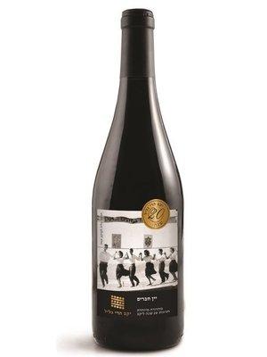 Galil Mountain Friends Wine 2016