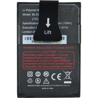 i.safe-MOBILE Battery for IS725.2 atex smartphone