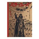 Star Wars Japanese Premium A5 Notitieboek