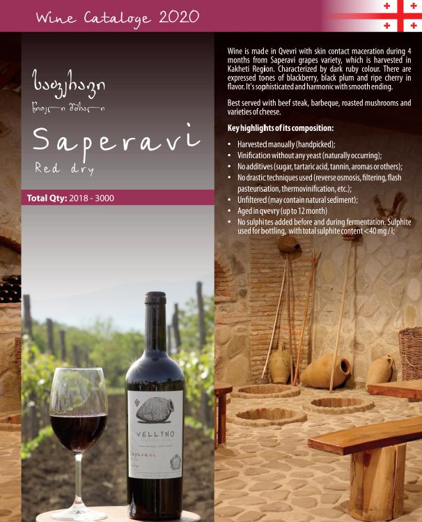 Merk Vellino Vellino Saperavi Qvevri, Red-dry wine 2018