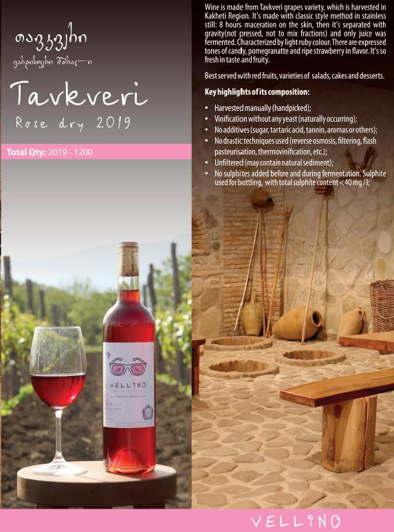 Merk Vellino Vellino, Tavkveri, Rose dry wine