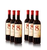 Merk  8millennium  Saperavi Red wine tasting package 8millennium