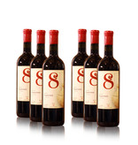 Merk  8millennium  Saperavi Rode-Droge wijnen (6x) 8millennium