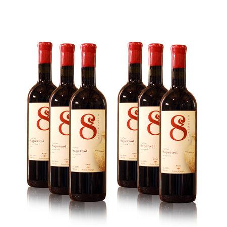 Merk  8millennium  Saperavi Red-Dry wine tasting package 8millennium