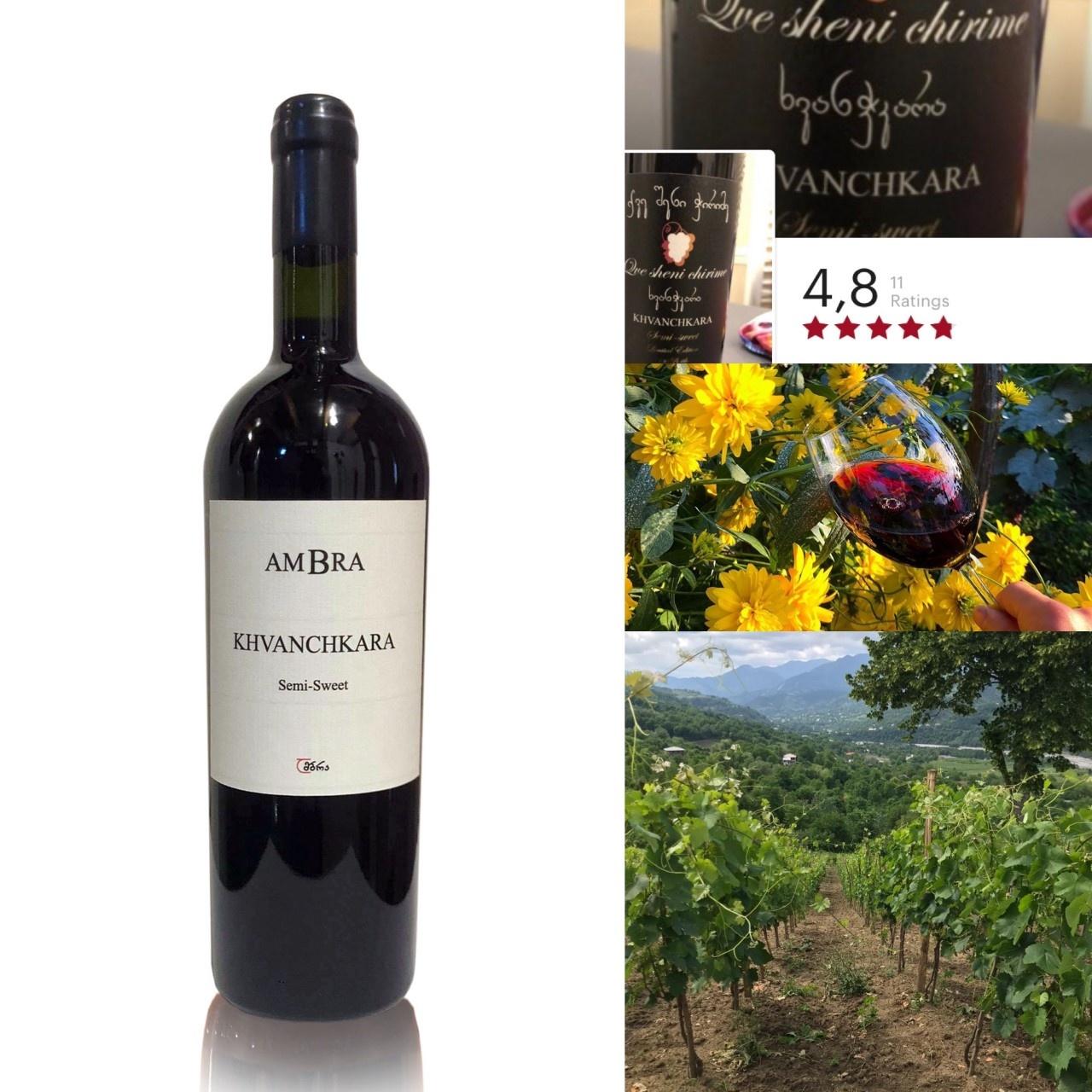 AMBRA Khvanchkara AMBRA halfzoet-rode wijn 2019