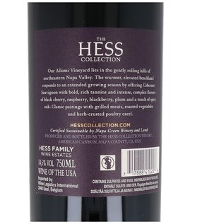 2015 Hess Collection Allomi