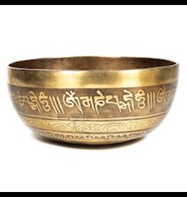 Tibet Hand Carved Bowl 19cm