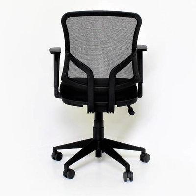MN Office Bureaustoel Zwart Netweave