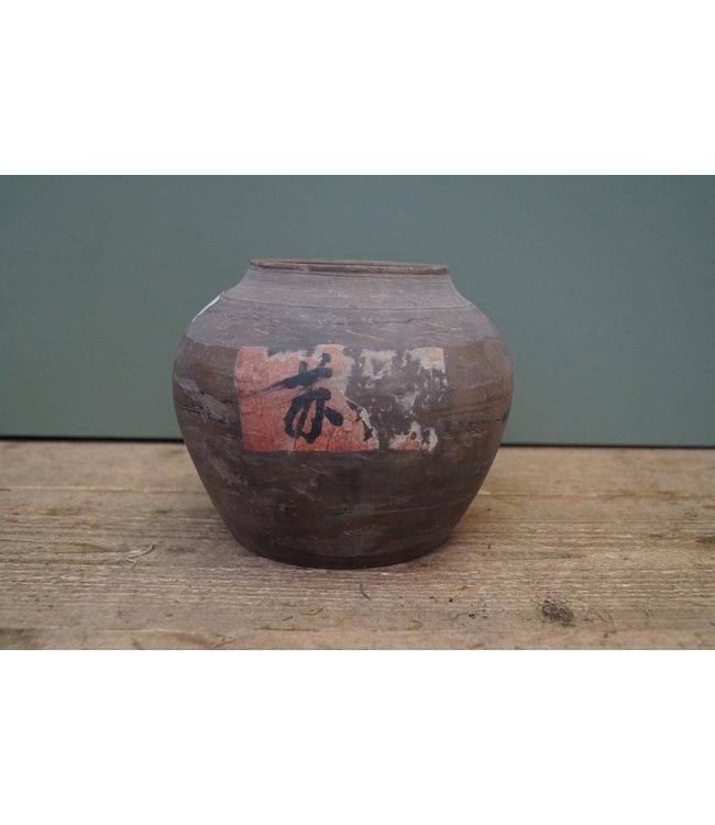 ( B807 - Chinese kruik aardewerk - S - 12 x 12 x 15 cm