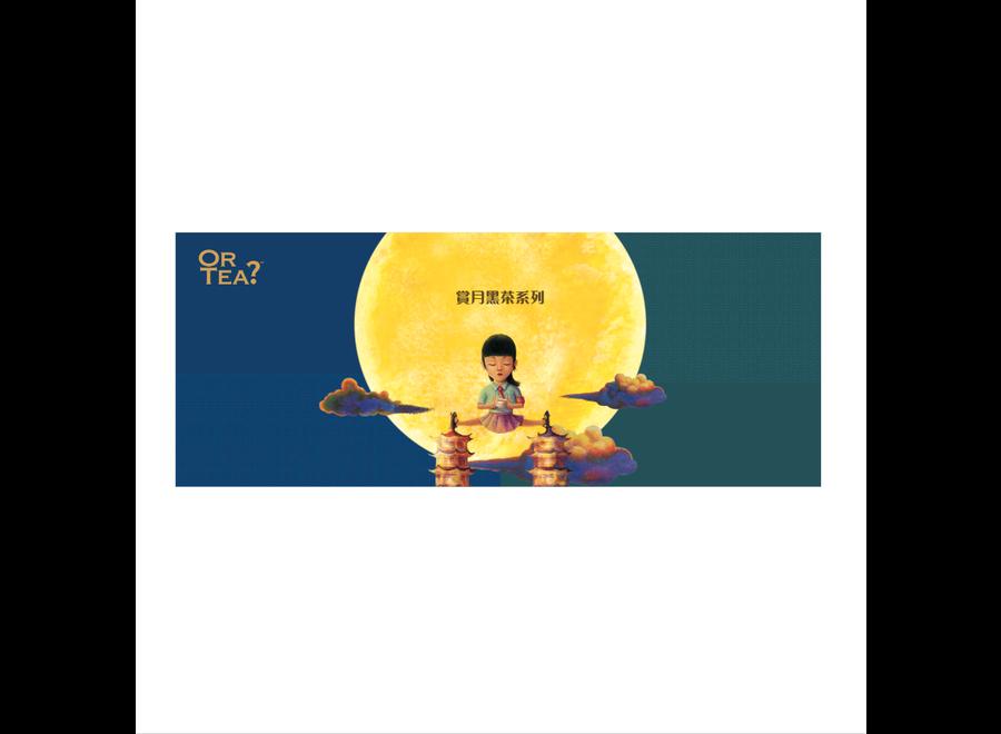 "Mid-autumn Special Combo - 賞月黑茶系列 ""歐洲進口"""