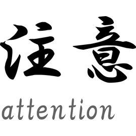 "Japanse tekens \""Attention\"""
