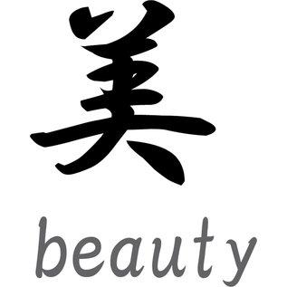 """Japanse tekens \""""Beauty\"""""""