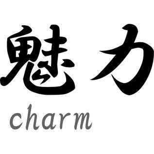 "Japanse tekens \""Charm\"""