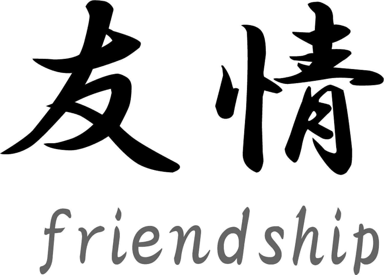 vertalen in japans