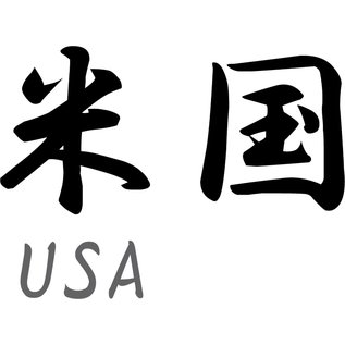 "Japanse teken \""USA\"""