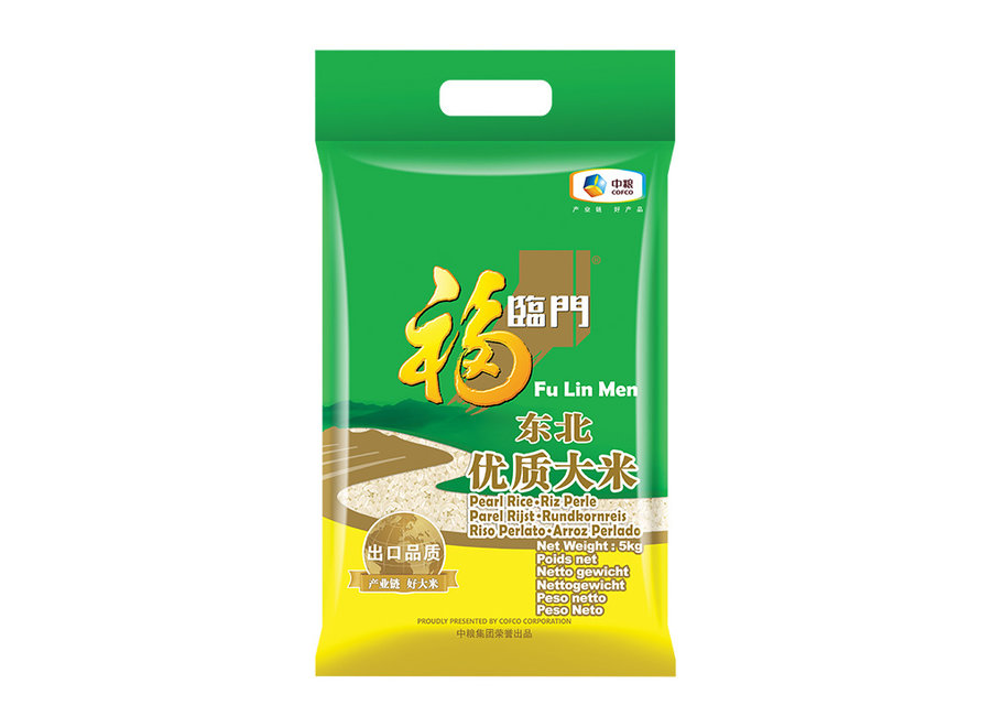 Chinese Premium Rijst - 5 KG - Fu Lin Men