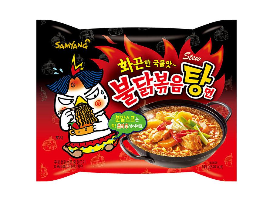 Samyang Hot Chicken Stew 5x145 G
