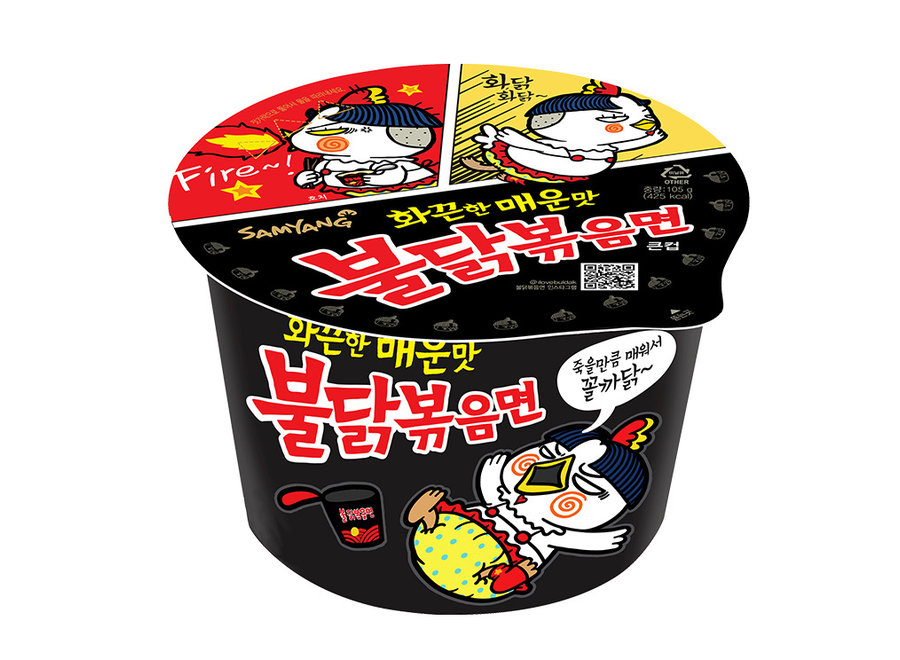 Samyang - Extreme Spicy & NUCLEAR FIRE Challenge - Hot Chicken Cup Noodles