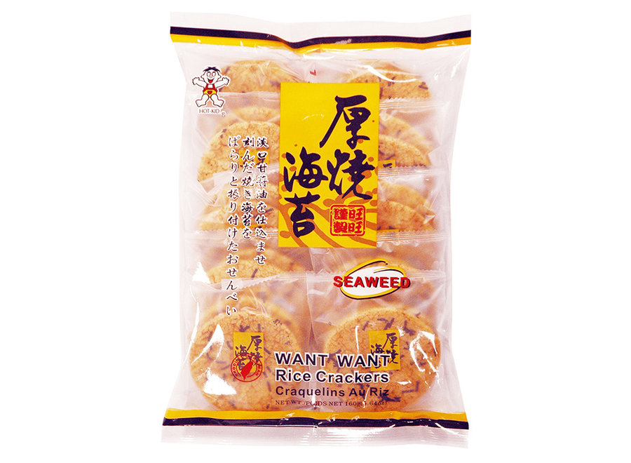 Want Want Seaweed Rice Crackers 160 G