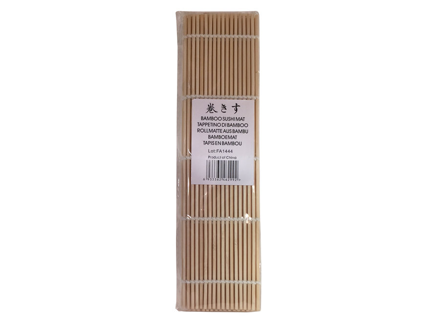 NF Bamboo Sushi Mat
